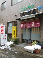 麺や 福一【五】-1