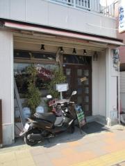 【新店】らーめん 夢(ムー)-1