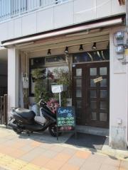 【新店】らーめん 夢(ムー)-2