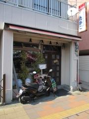 【新店】らーめん 夢(ムー)-3