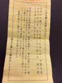 蜀咏悄+(2)_convert_20140201202552