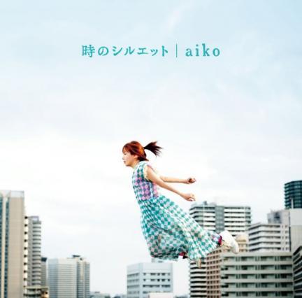 news_large_aiko_pcca5515_01.jpg