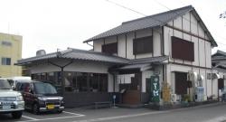 そば処 橋本01