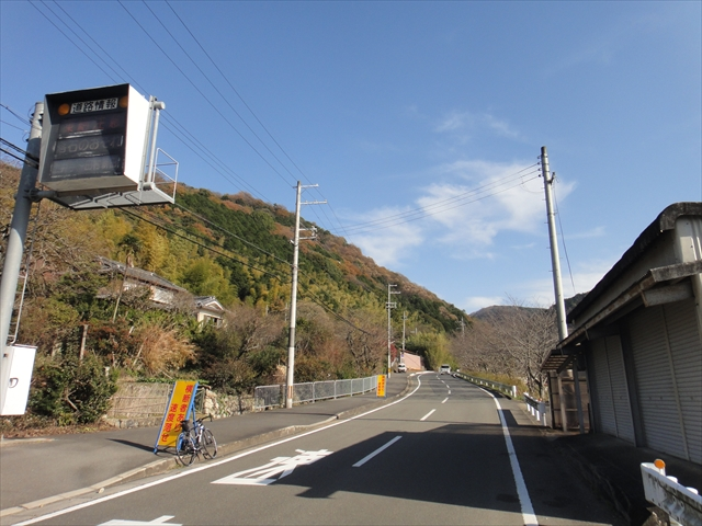 2014121001.jpg