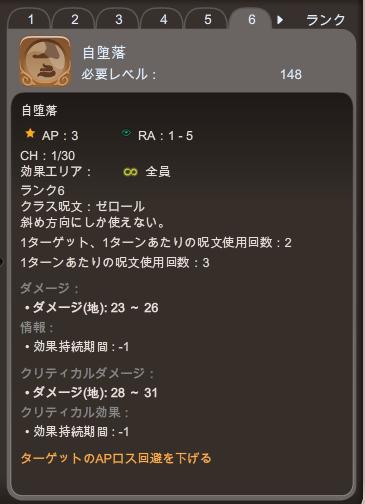 48自堕落_rev1