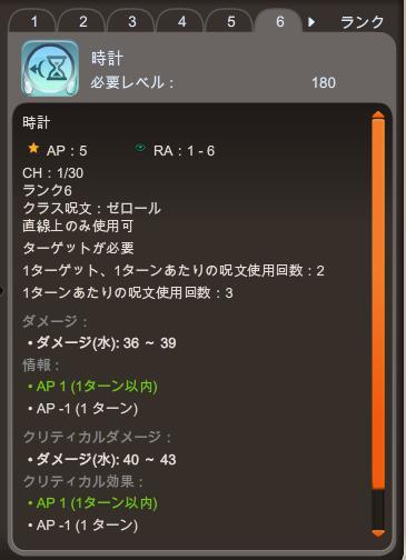 80時計_rev1