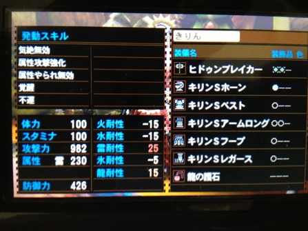 fc2blog_20131012155345b28.jpg