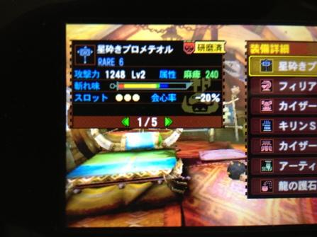 fc2blog_20131012155355822.jpg
