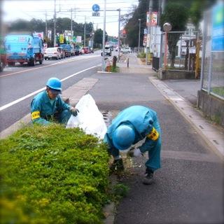鶴ケ島ブログ20131101