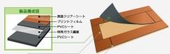taiho_att01_t02_a.jpg