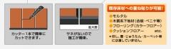taiho_att01_t02_b.jpg