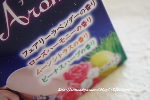 入浴剤 花王 バブ 4種