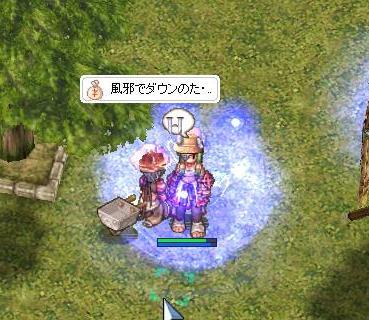 tencho.jpg