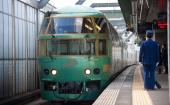 ゆふいんの森4号(大分駅)