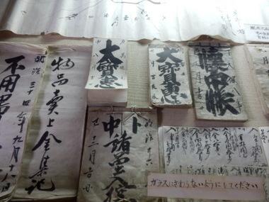 奈良井宿 (113)