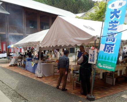 木曽くらしの工芸館 (4)