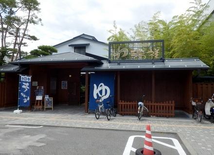 瑞祥松本館 (5)
