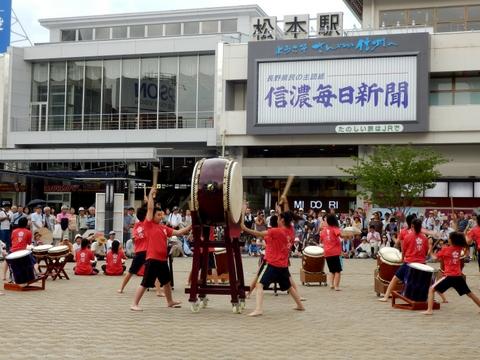 太鼓祭り (2)