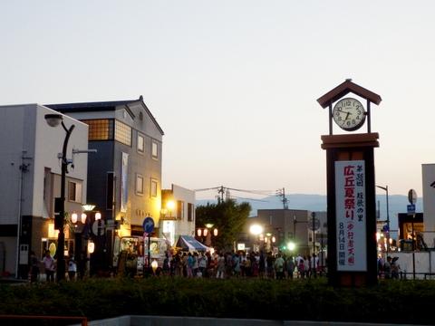 広丘商店街 (26)