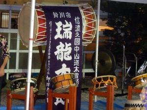 広丘商店街 (39)