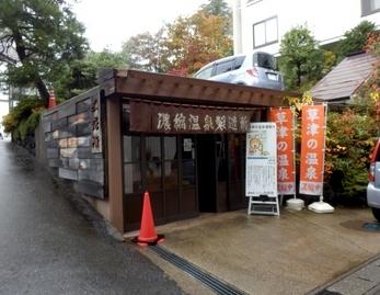 ホテルみゆき(24)