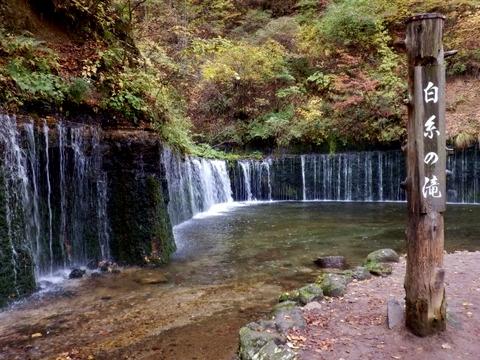 白糸の滝 (30)