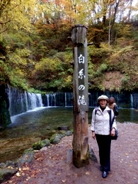 白糸の滝 (29)