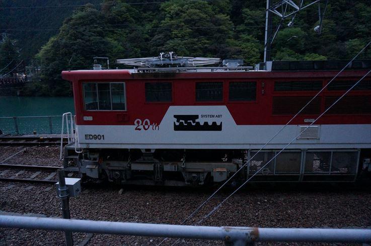 DSC02389_R.jpg