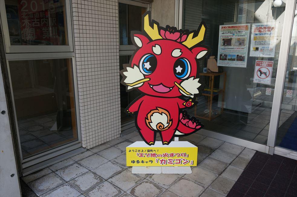 DSC03370_R.jpg