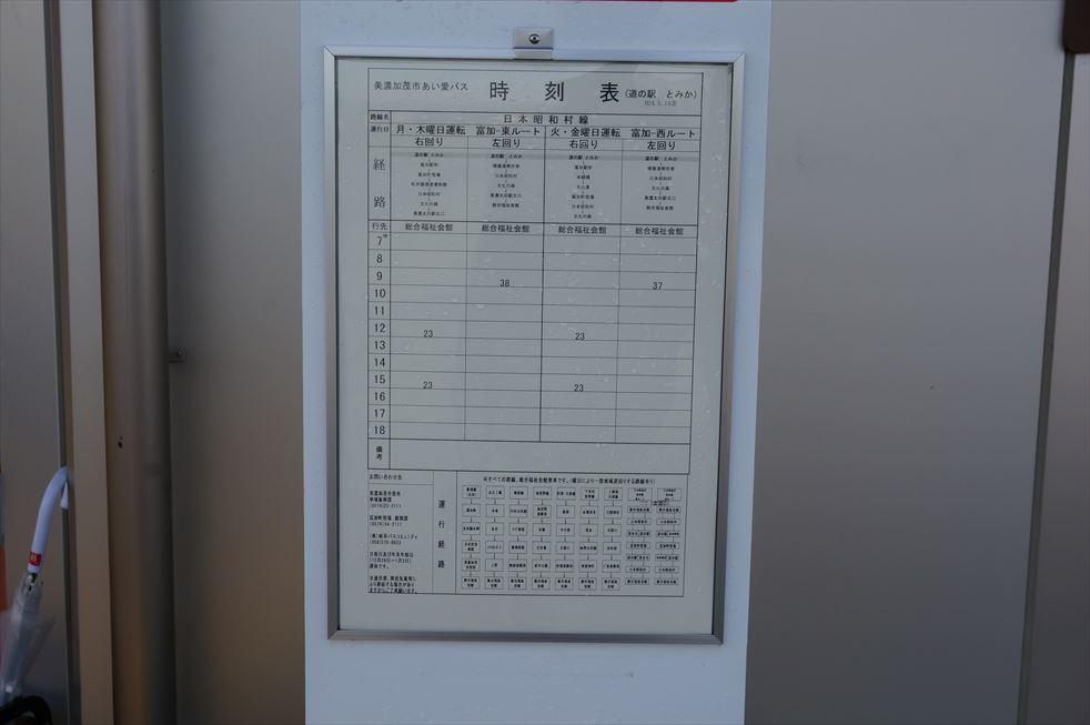 DSC03765_R.jpg