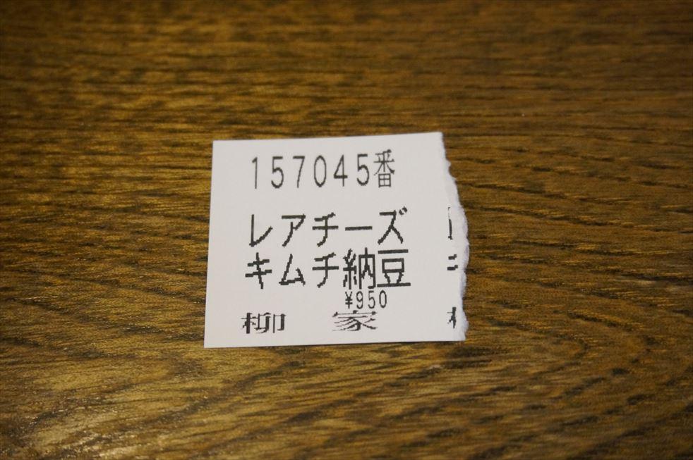 DSC04404_R.jpg