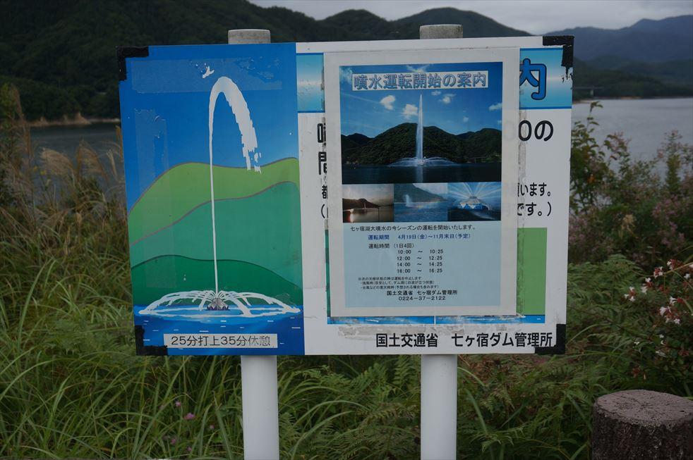 DSC04633_R.jpg