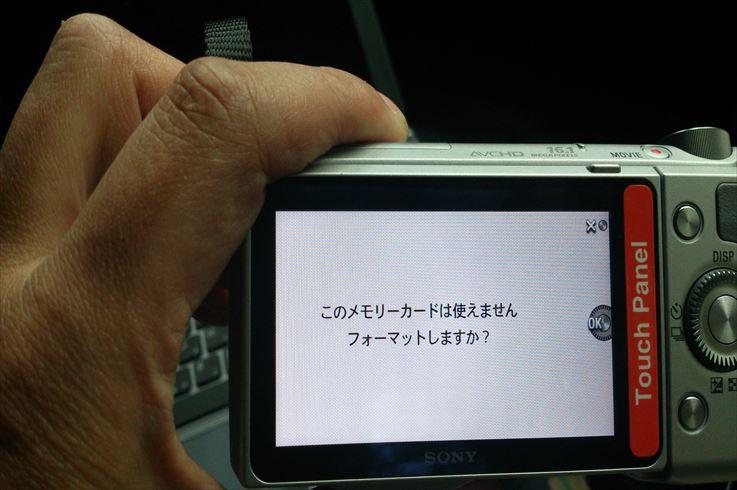DSC_0003_R.jpg