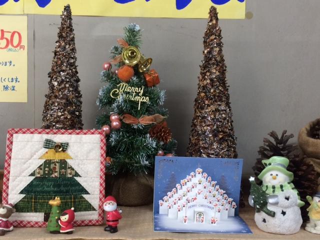 店クリスマス1