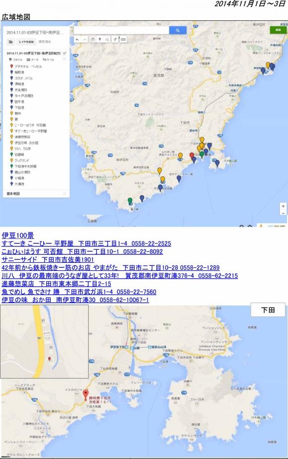 20141101-3.jpg