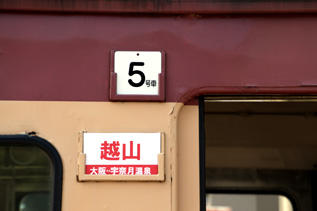rie7301.jpg
