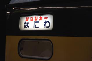 rie7404.jpg