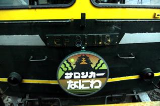 rie7406.jpg