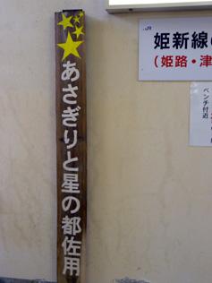 rie7461.jpg