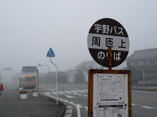 rie7490.jpg