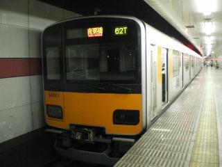 IMGP4595.jpg
