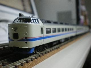 IMGP4646.jpg