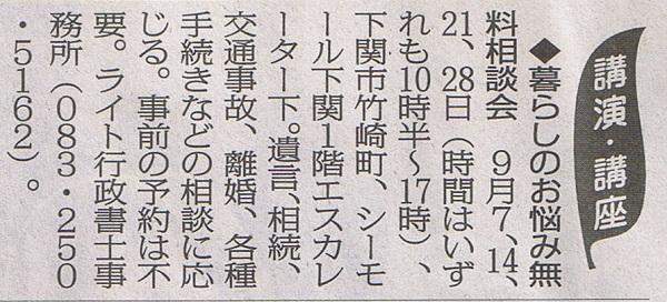 毎日平成25年ン8月28日