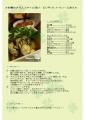 牡蠣のタバスコオイル漬けレシピ