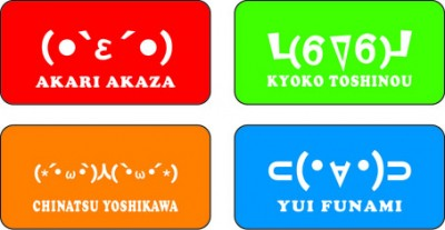 goraku_WB2-400x207.jpg