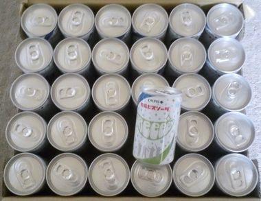 カルピスソーダ×GReeeeNスペシャルコラボ缶 1ケース
