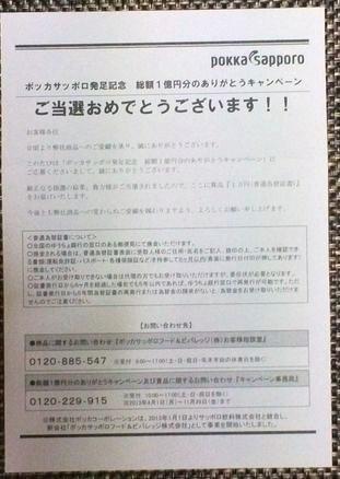 為替1万円