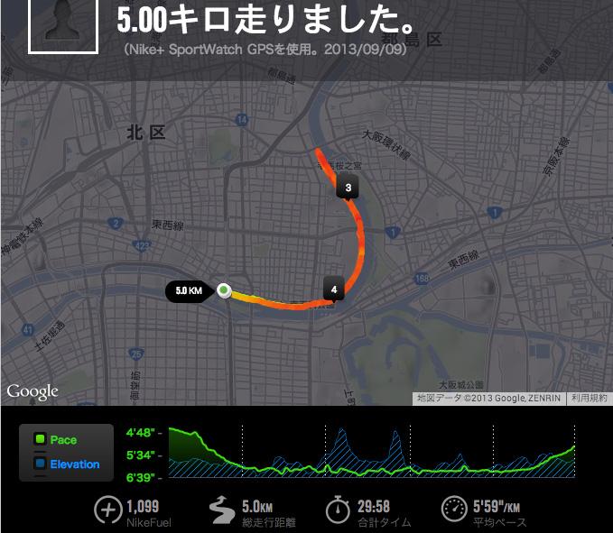 20130909-run2.jpg