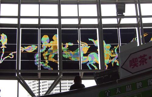 201310P_06119.jpg