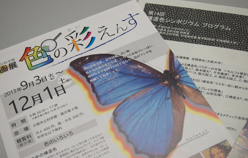 201310P_06132.jpg